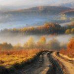 Осенний улучшайзинг
